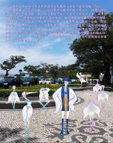 """欢迎伙伴们加入""""白鹭联盟""""群 / 设计及影像链接来源: 蓝海艺术有限公司"""