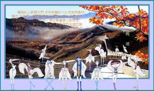 白鹭简述 / 设计及影像来源:蓝海艺术有限公司