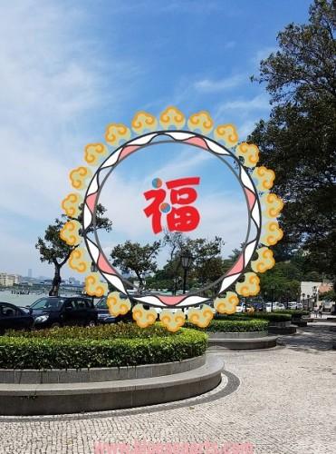 喜迎新春 五福临门 ! / 设计及影像链接来源: 蓝海艺术有限公司