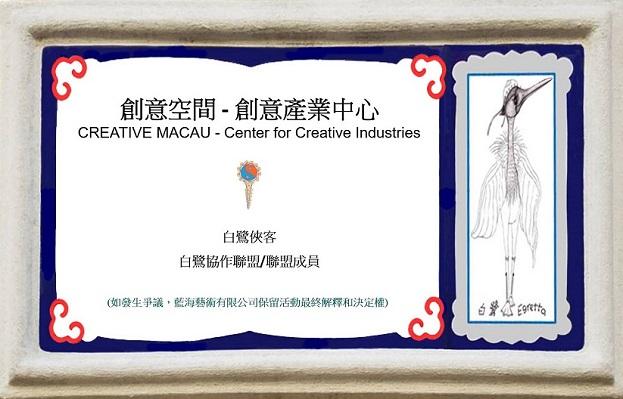 CCI電子報:10 AUG 2019 / 资讯链接来源:创意空间
