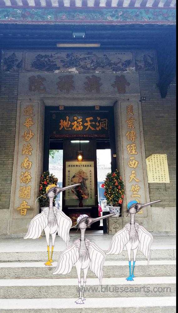普济禅院(观音堂)