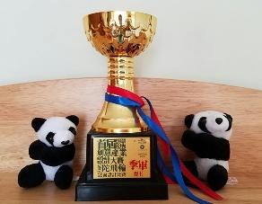 首届创意产业设计大赛 / 资讯来源:澳门创意产业协会  会员 / 创作人: 李 黎