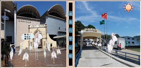 白鹭远游行学记录;设计及影像链接来源: 蓝海艺术有限公司