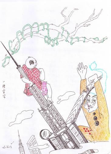 断连之间 纸本故事插画 39.5X47.5cm