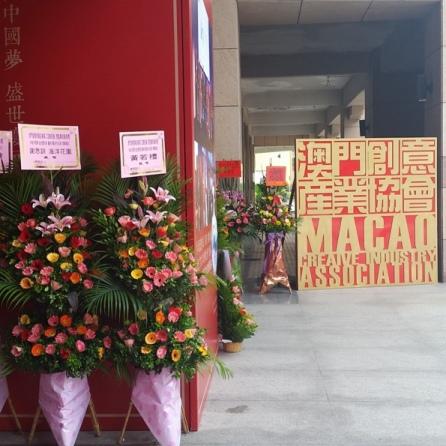 资讯影像来源: 澳门创意产业协会/会员 李黎