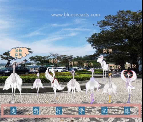 白鹭原生形象的衍生 / 设计及影像链接来源: 蓝海艺术有限公司