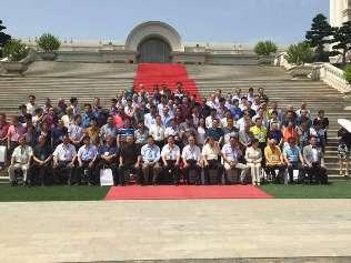 吴利勋 会长在北京参加中国收藏家协会,19周年全国理事会活动。