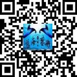 藍海藝術手機移動微博發布平台